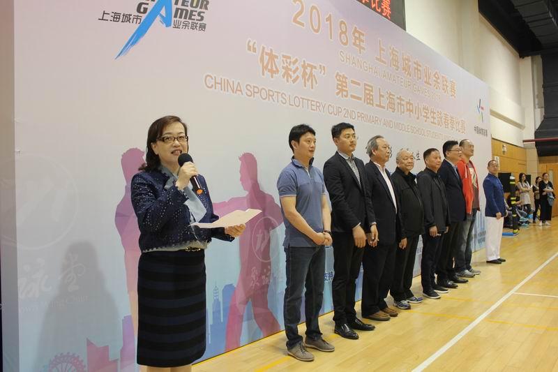 体彩杯第二届上海市中小学生咏春拳比赛完美收官