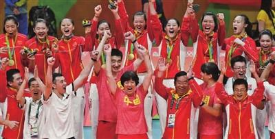 女排出征世锦赛:郎平低调争前六 球迷高调要夺冠|万博体育3.0-万博体育3.0下载