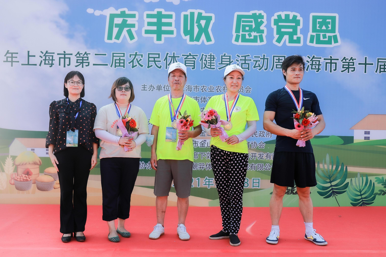 上海第2届农民体育健身周农耕运动会金山热烈举行